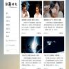wordpress电影主题:vfilmtheme 2.1版本分享