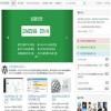 WordPress CMS主题:多梦主题2014最新版分享