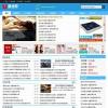 DEDECMS模板:win8蓝色资讯网站织梦模板