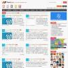 WordPress博客主题:Frontopen主题v1.30.12版下载