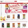 ECSHOP模板:最新1号店模板2014全网首发