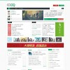 WordPress主题:QQOQ主题V2.0版本发布