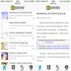 WordPress手机主题:Bing-Phone主题免费分享