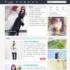 WordPress博客主题:心怡网女性资讯xinyiwa主题分享