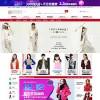 ECSHOP最新仿韩都衣舍模板带数据2014最强模板+频道+手机触屏版