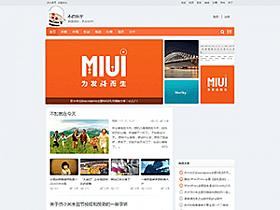 WordPress博客主题:小米MIUI主题免费分享