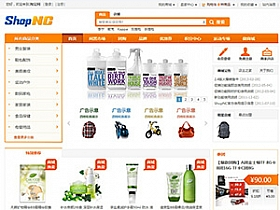 shopnc2.4多用户商城源码专业版带微商城,闲置市场