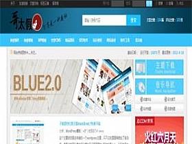 wordpress CMS主题:蓝色门户BLUE2.0主题