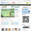 dedecms模板:小清新文章站模板