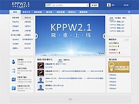威客系统最新版免费下载