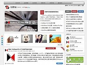 wordpress CMS主题:HotNews Pro Plus主题
