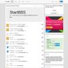 StartBBS轻量级开源社区系统v1.1.4版本发布