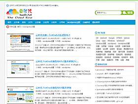 wordpress CMS主题:TceEra云时代主题风格