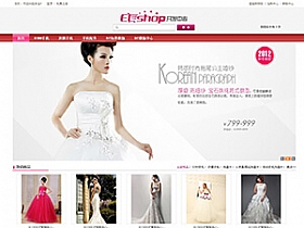 Ecshop模板:婚纱饰品宽屏商城系统模板