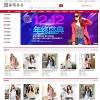Ecshop模板:韩都衣舍2014版简洁模板