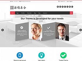 WordPress多用型:企业自适应Ultimate V1.1主题分享