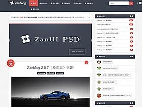 WordPress博客主题:Zanblog 2.0.7响应式主题分享