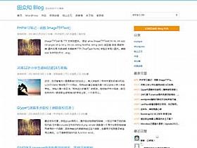 WordPress博客主题:简洁强大的自适应小清新博客主题分享