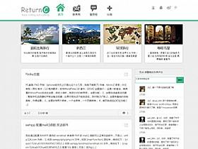 WordPress响应式:Yinhu1.01简洁博客主题分享