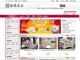ECSHOP模板:家具商城网站模板分享