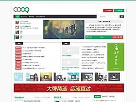 WordPress主题:QQOQ主题V2.1版本发布