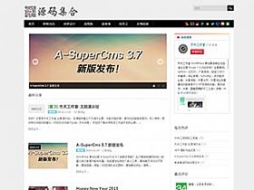 WordPress博客主题:A-SuperCms主题3.7版本分享