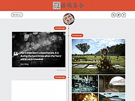 WordPress时间轴博客Scopic V1.0.5版本响应式主题分享