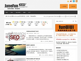 WordPress博客主题:简洁的funUIUI主题最新版本分享