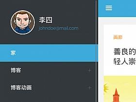 WordPress手机主题:响应式Now主题深度汉化版