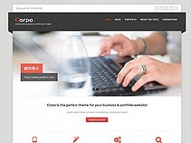 WordPress企业主题:响应式Corpo主题分享