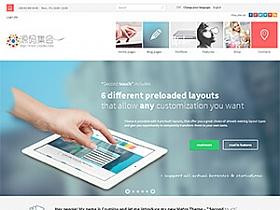 WordPress企业主题:响应式metro风格Second Touch主题分享
