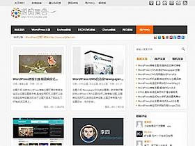 WordPress博客主题:Loome-Binhow简约杂志主题分享