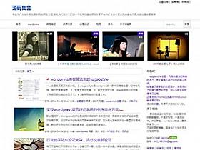 WordPress博客主题:简洁清晰sugaostyle主题分享