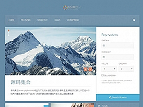 WordPress企业主题:YT Everest响应式旅游企业主题分享