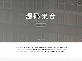 HTML模板:Focus自适应单页作品展示网页模板分享