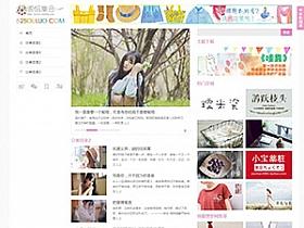 WordPress博客主题:三栏响应式Orchid v3.0主题分享