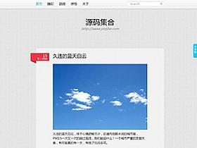 WordPress博客主题:简洁单栏Pink Touch 2主题汉化版免费分享