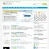 WordPress博客主题:云时代TceEra5.0主题免费分享