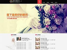 WordPress企业主题:婚庆,婚礼等行业主题分享