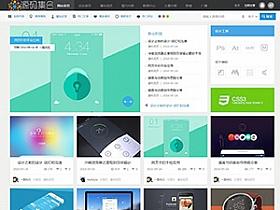 Discuz模板:动感优雅的图片素材网模板免费分享