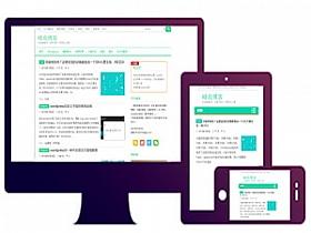 WordPress博客主题:多风格响应式YOULEB主题分享