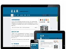 WordPress博客主题:多客户端小北(xiaobei)主题分享
