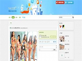 WordPress主题:Yeti1.9.2视频,笑话类主题免费分享