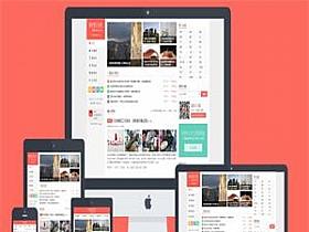 WordPress博客主题:阿里百秀XIU主题响应式设计1.1版本免费分享