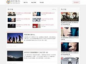 WordPress博客主题:响应式两栏V1主题免费分享