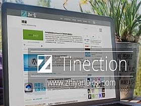 WordPress博客/CMS主题:多功能响应式Tinection主题分享