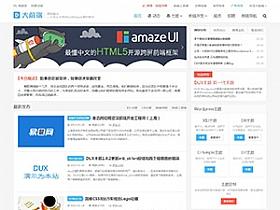 WordPress博客主题:DUX主题最新版免费分享