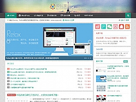 WordPress博客主题:Relax主题2.0(扁平化+响应式)主题分享