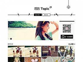 WordPress图片主题:Pshow主题1.0版本分享