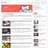 WordPress响应式主题:DUX主题1.3版本,正版博客企业主题免费分享
